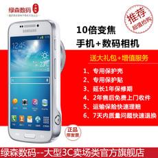SAMSUNG/三星 Galaxy S4 拍照手机 安卓 送大礼包