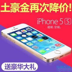 Apple/苹果 iPhone 5s 苹果5s 电信版