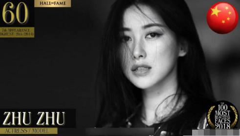 全球百大最美脸孔名单出炉 迪丽热巴鞠婧祎上榜